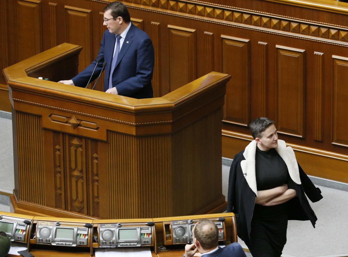Юрий Луценко и Надежда Савченко / REUTERS