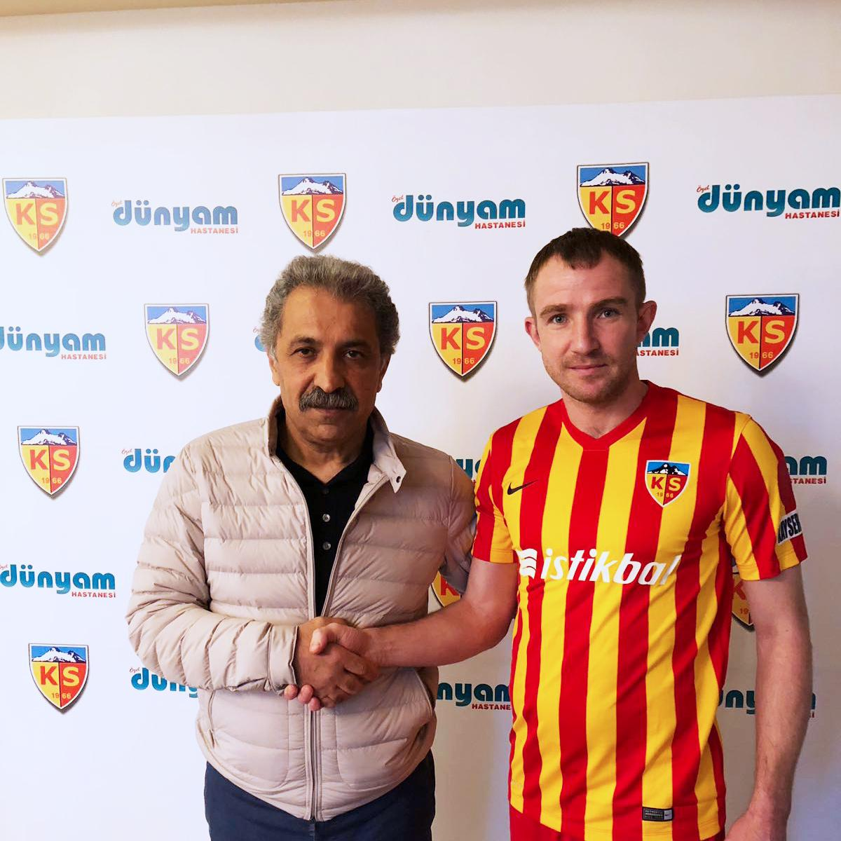 Кучер переподписал контракт с турецким клубом / kayserispor.org.tr