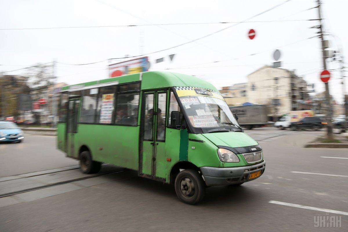 Отказ от маршруток позволит снизить уровень загрязнения воздуха / фото УНИАН