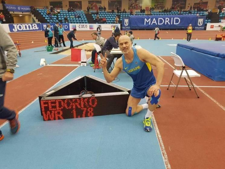 Федорко получил звание лучшего прыгуна мира среди ветеранов / poltava.depo.ua