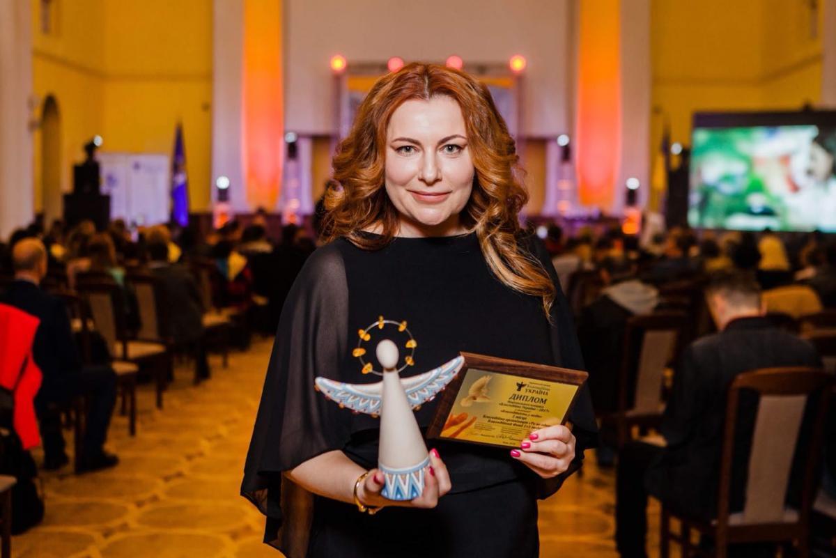 Благодійний фонд «Ти не один» отримав першу національну нагороду