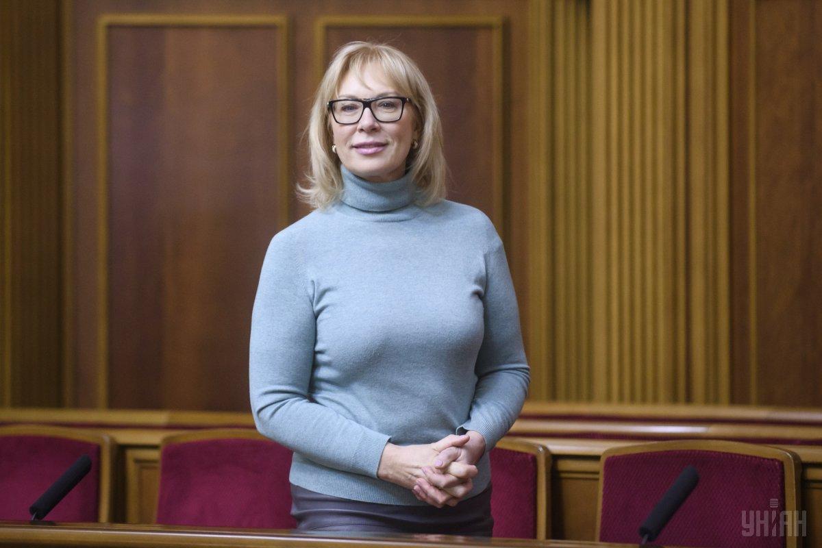 Денисова Она отметила, что сегодня Москалькова встретилась с членами экипажа корабля «Норд» \ УНИАН