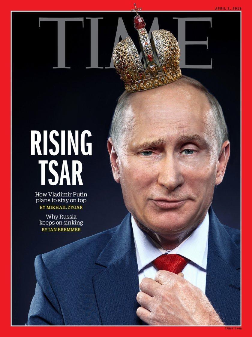 """Путіна пропонують зробити """"верховним правителем"""" Росії/ Фото: Time"""