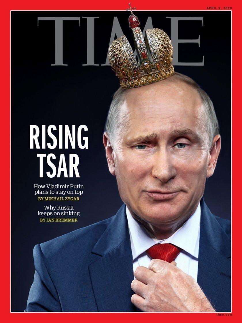 Путин в образе царя появится на обложке всех версий Time, кроме американской / Time