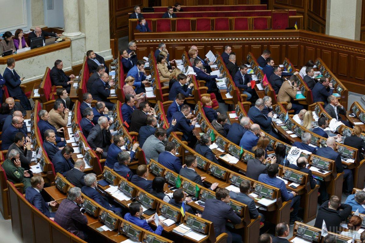 За данное решение проголосовали 235 народных депутатов / фото УНИАН