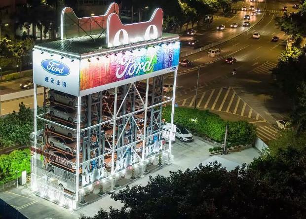 В КНР открыли торговый автомат попродаже авто 18:48