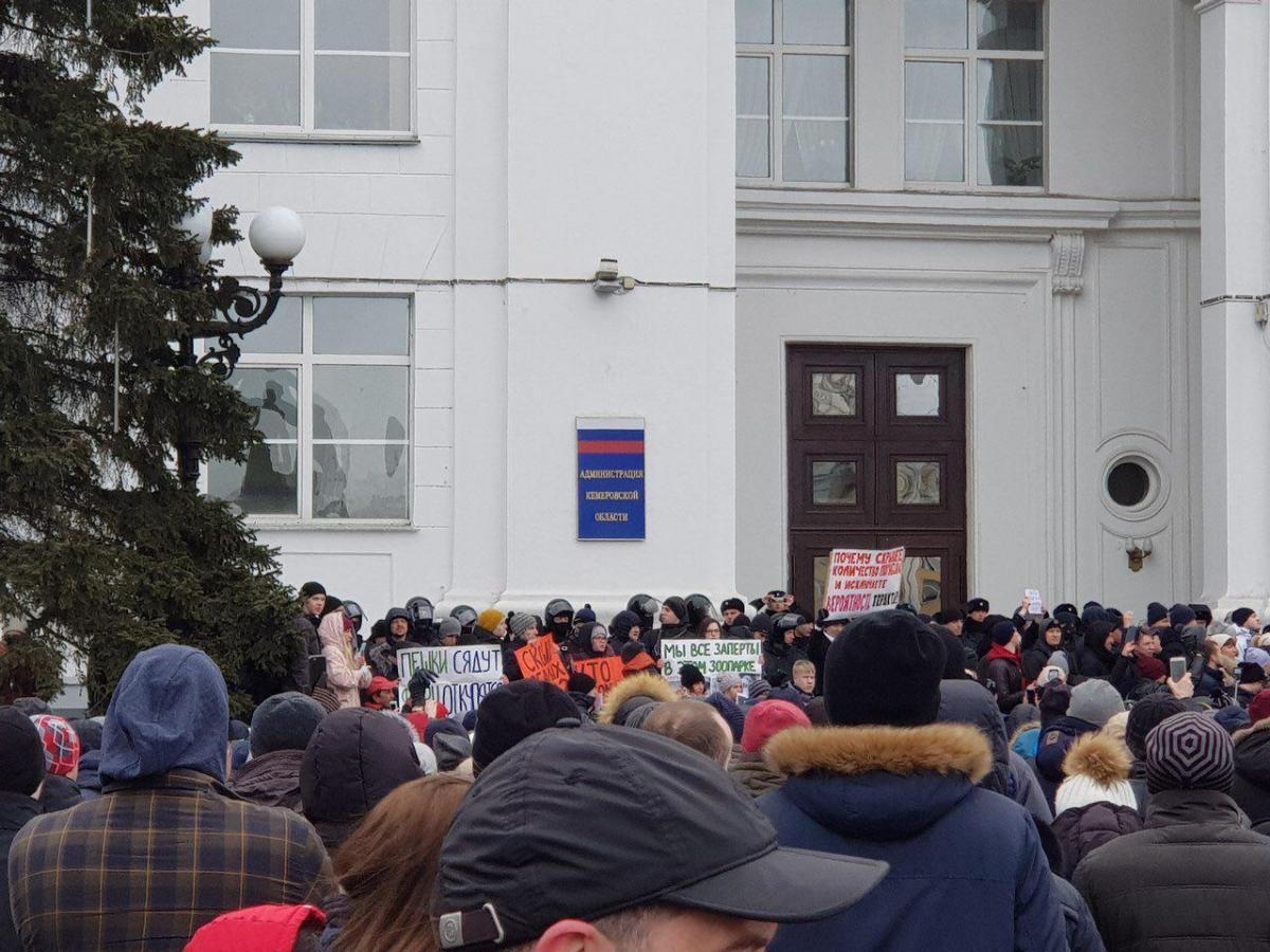 У здания администрации собрались около 4 тысяч человек / фото t.me/breakingmash