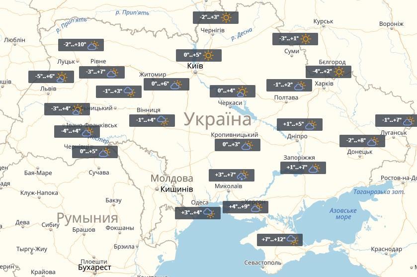 Погода на28 березня: весняне тепло радувало українців недовго