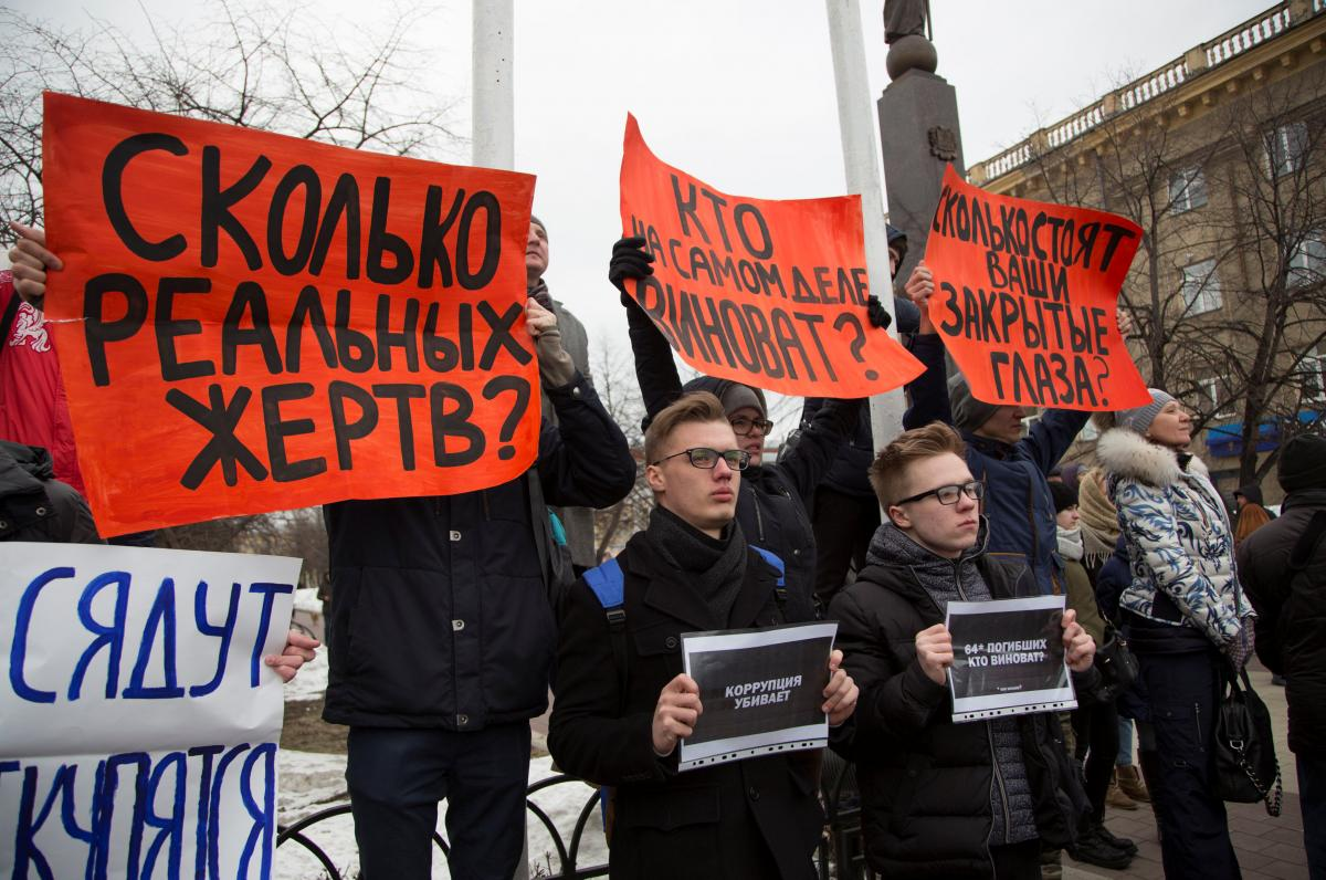СКР объявил оботсутствии разрешения настроительство ТРЦ «Зимняя вишня»