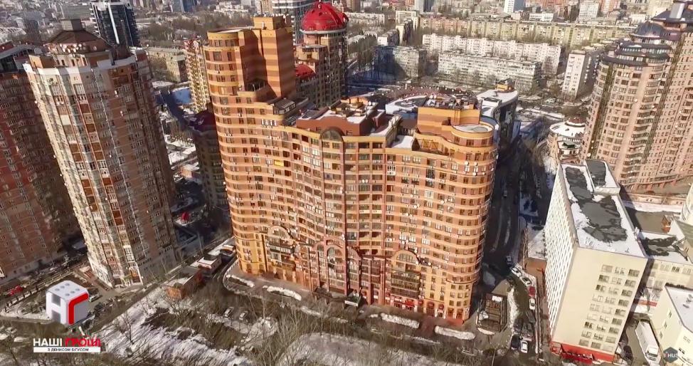Тесть без доходов арендует для нардепа Геращенко 200-метровую квартиру на Печерске / фото bihus.info