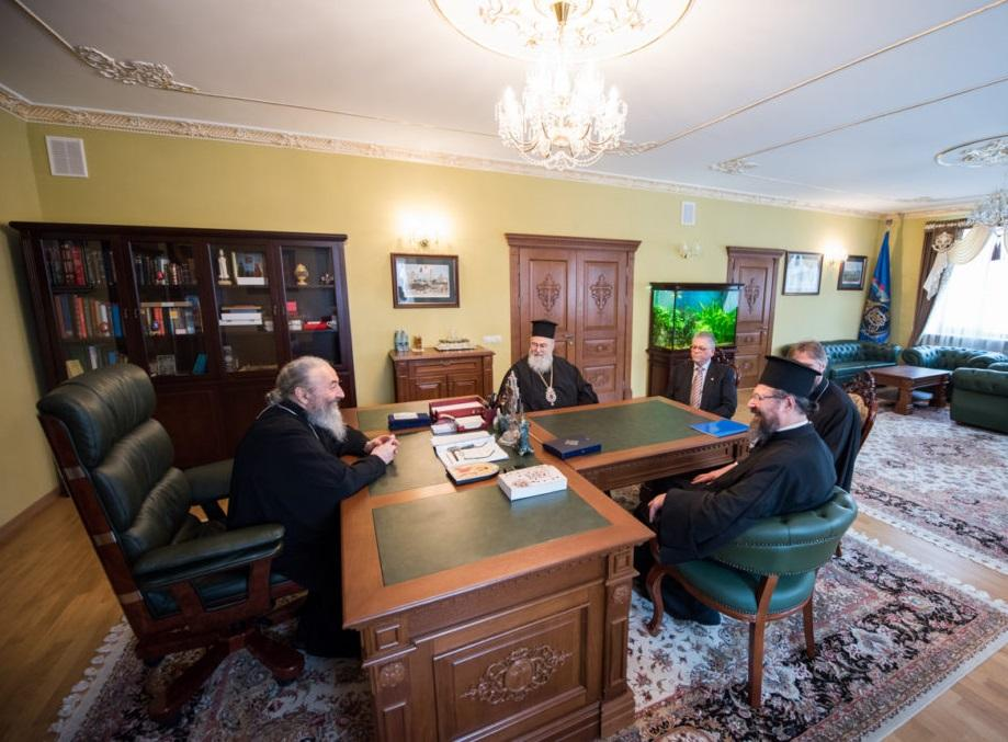 Митрополит Онуфрий встретился с иерархом Элладской Православной Церкви / news.church.ua
