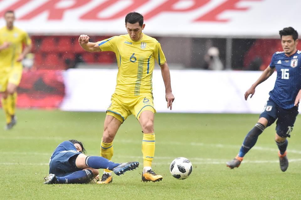 Сборная Украины выиграла в товарищеском матче у Японии / facebook.com/UaNationalFootbal