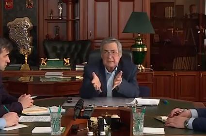 Аман Тулеев занял должность спикера кемеровского парламента / скриншот