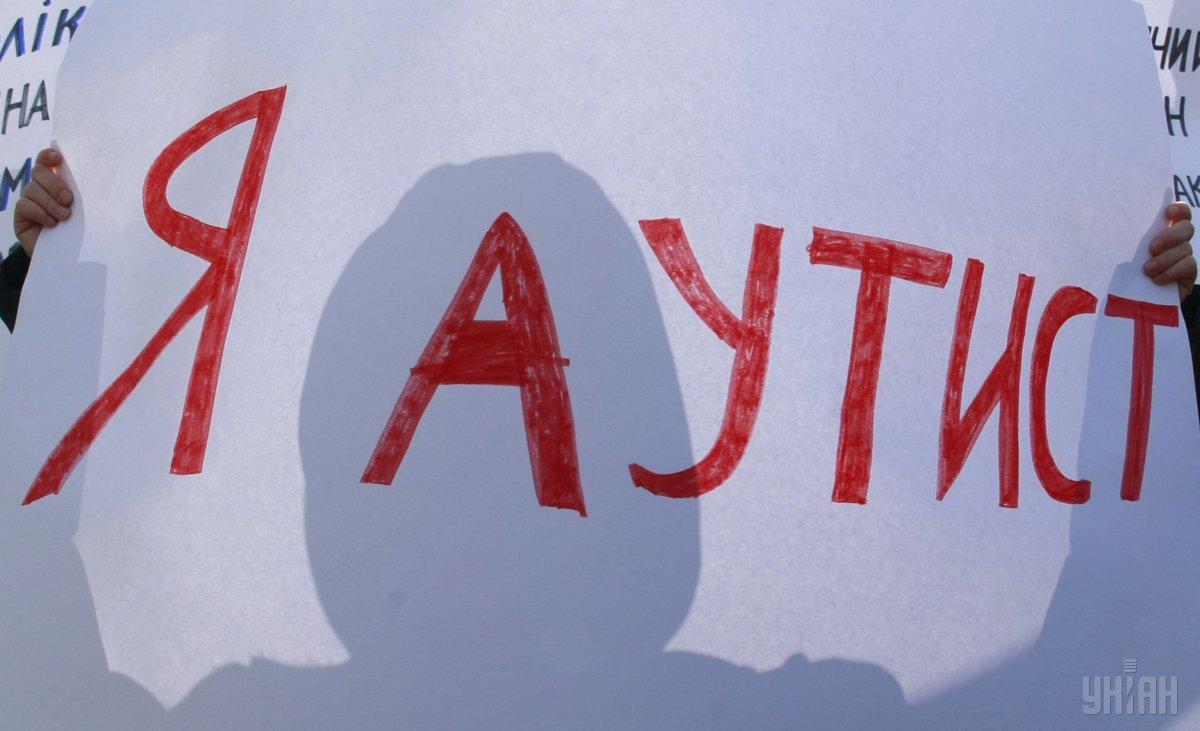 Всемирный день распространения информации о проблеме аутизма / фото УНИАН