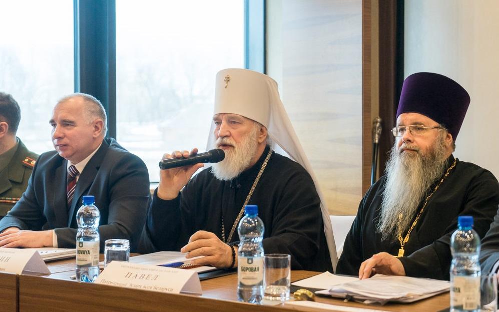 Митрополит Мінський Павло взяв участь в конференції тюремних священиків Білоруської Православної Церкви / church.by