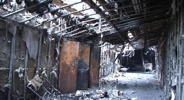 В Следственном комитете РФ назвали версию поджога в Кемерово маловероятной / фото СК РФ