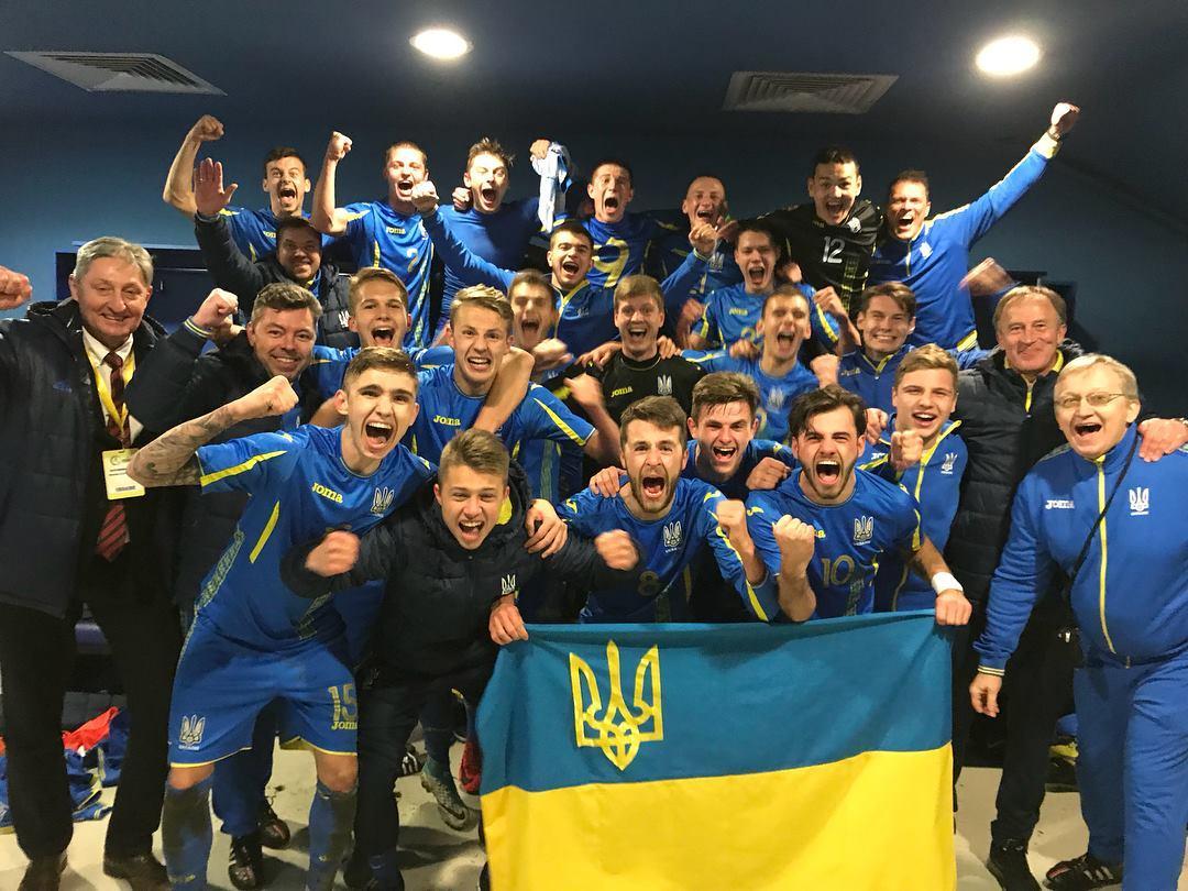 Сборная Украины U-19 / фото facebook.com/UaNationalFootball