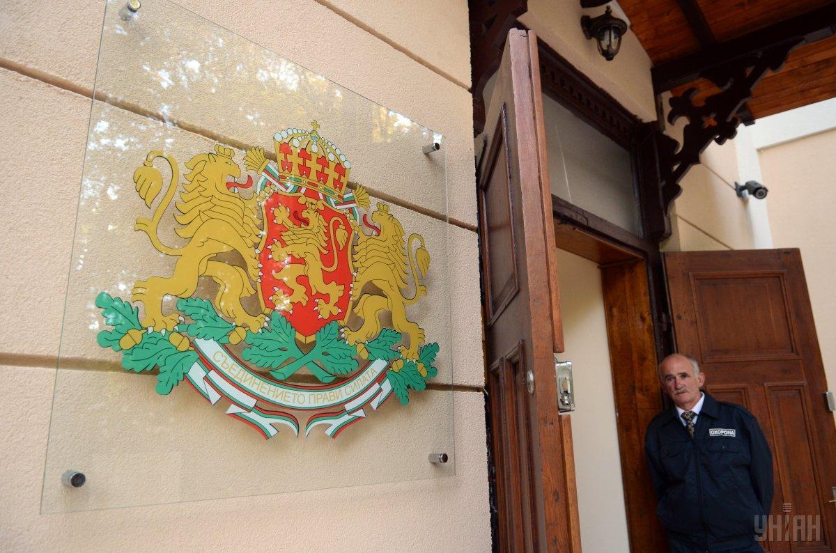 Росіян розшукують у Болгарії за спробу вбивства / фото УНІАН