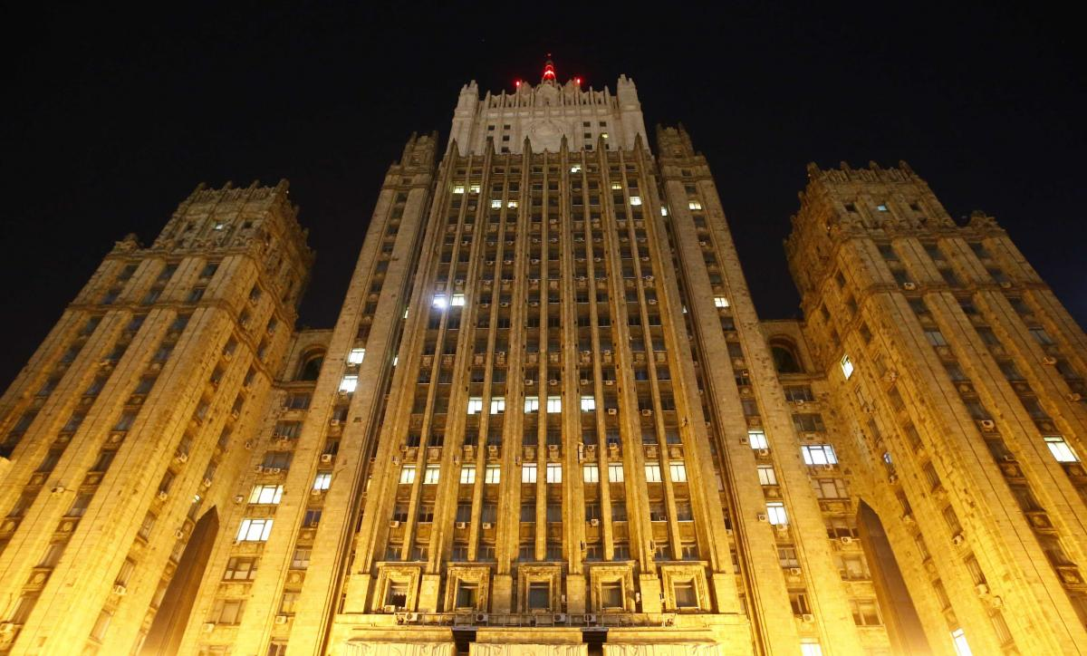 Будівля МЗС Росії / REUTERS