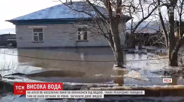 На Алтаї паводки затопили 65 населених пунктів / скріншот