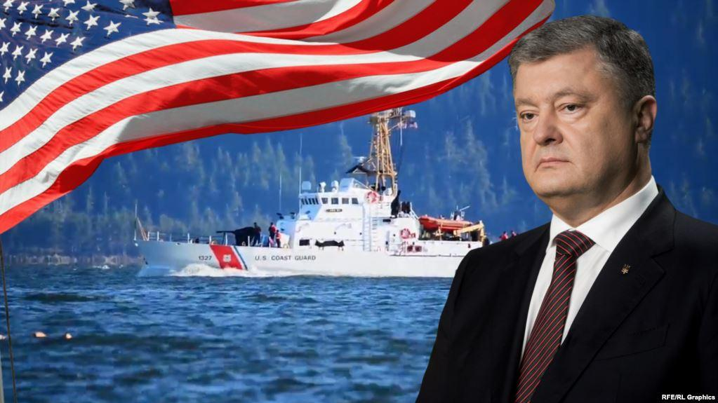 «Кузница на Рыбальском» будет продолжать бывать корабли для флота Украины / фото radiosvoboda.org