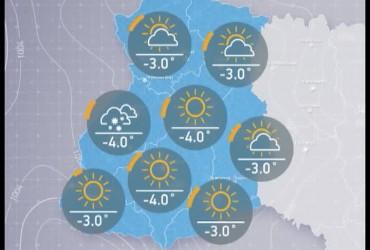 Прогноз погоды в Украине на среду, утро 21 марта
