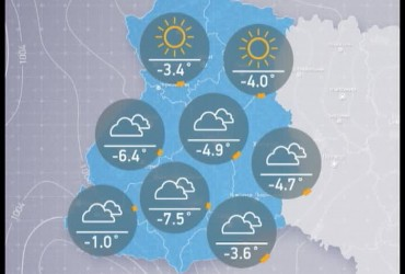 Прогноз погоды в Украине на пятницу, утро 23 марта
