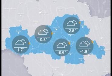 Прогноз погоды в Украине на пятницу, вечер 23 марта