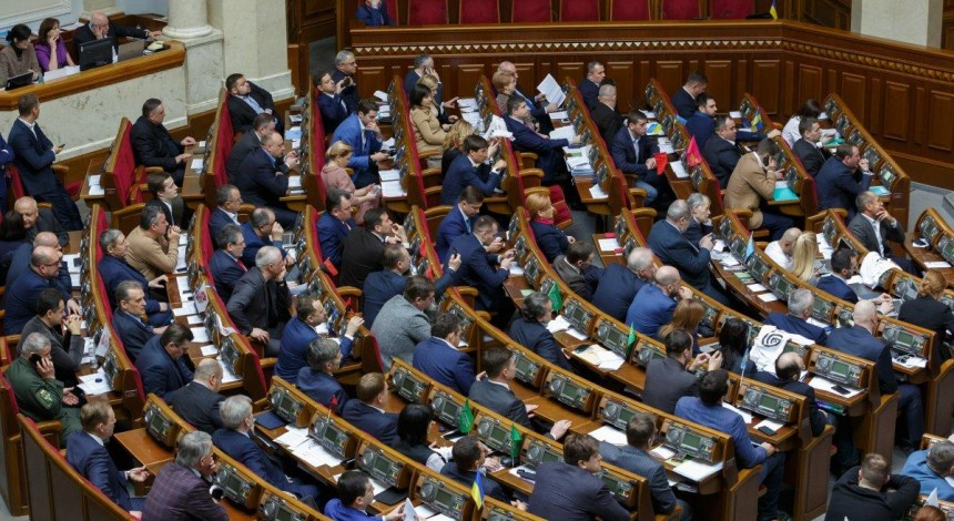 Ukraine's parliament increases number of CEC members to 17 people