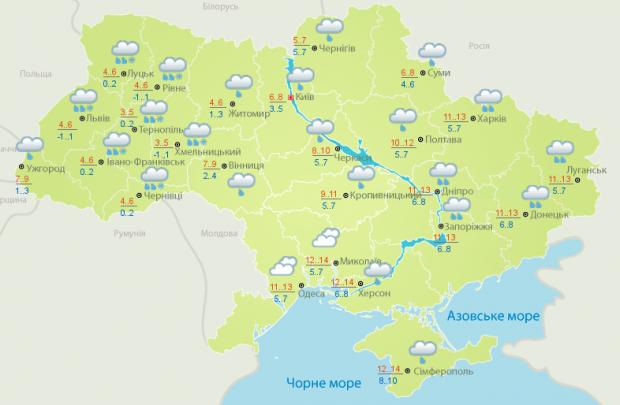 Прогноз погоди на 2 квітня