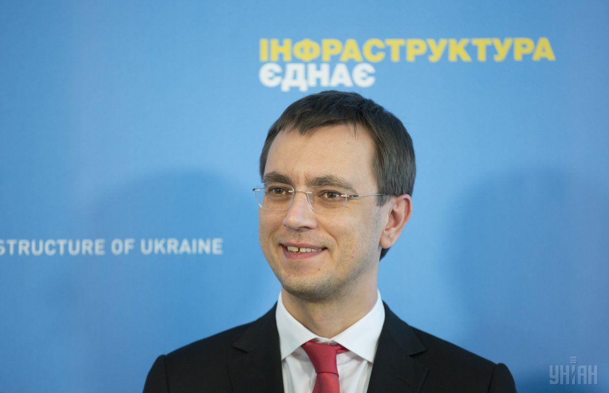 Україна розвиває залізничнесполучення з ЄС / фото УНІАН