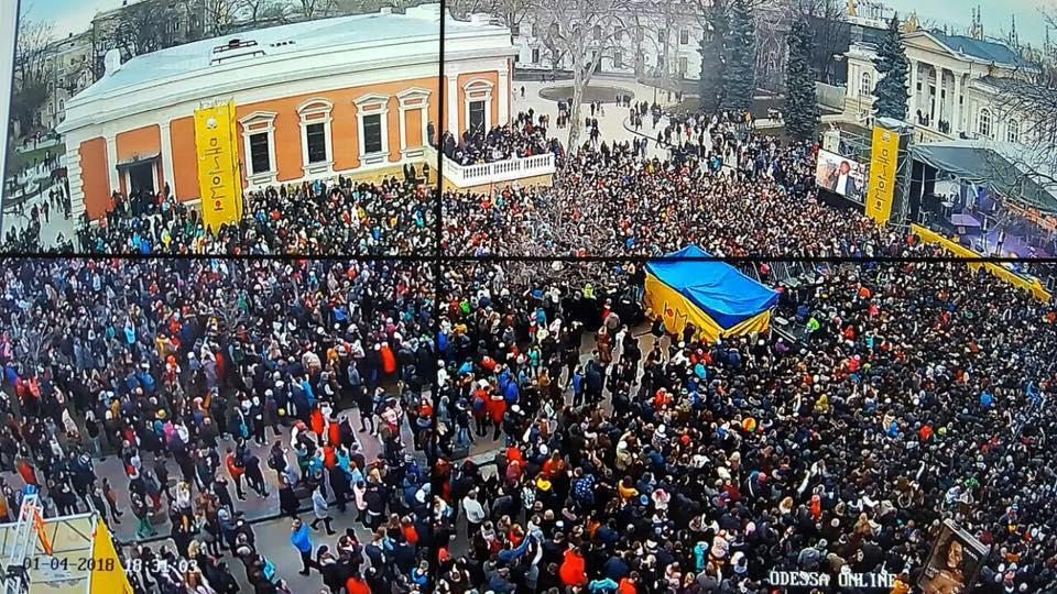 Вчера в Одессе произошли массовые мероприятия / фото полиция Одесской области, Facebook