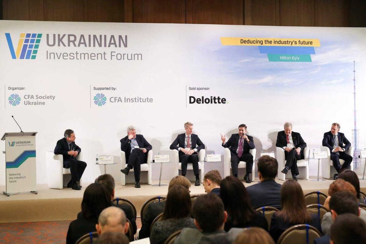 Форум, який відбуватиметься у Києві вже третій рік поспіль, став одним із найбільших інвестиційних заходів країни / фото kyivcity.gov.ua