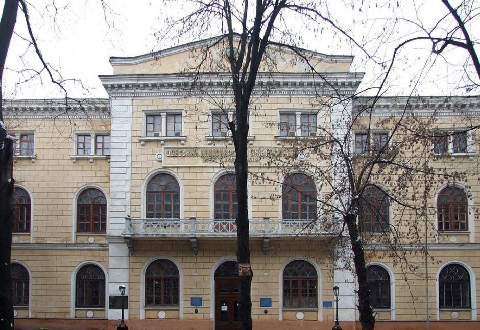 В Одессе правоохранители проверяли сообщение о заминировании ОНУ им. Мечникова / Википедия
