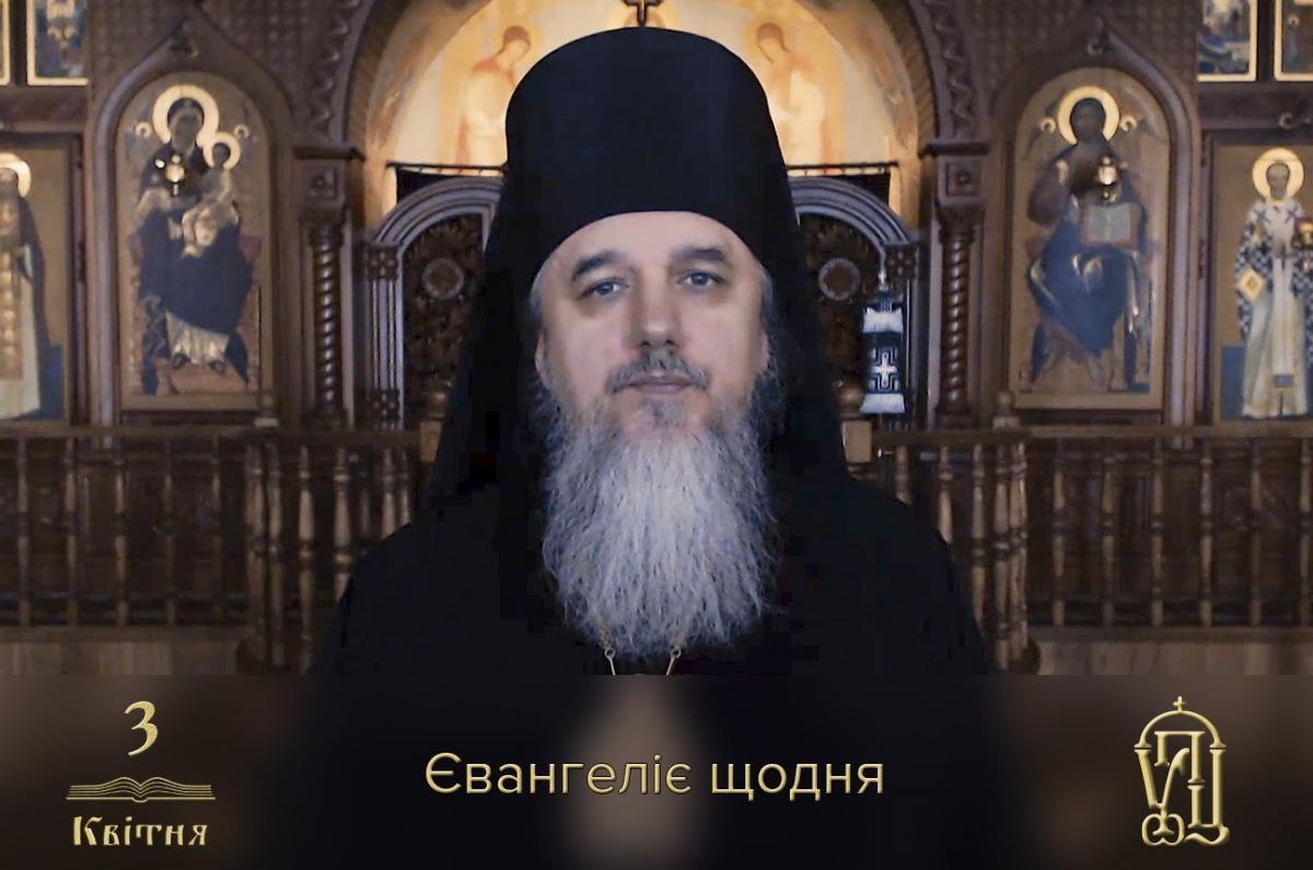 Епископ Гостомельский Тихон (Софийчук) / news.church.ua