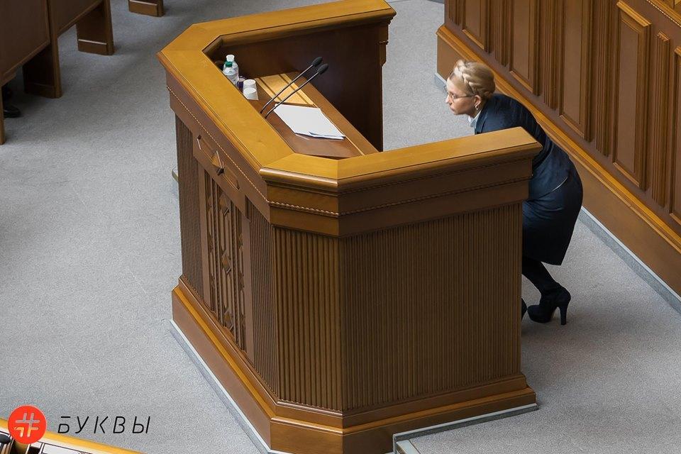 Тимошенко присела возле трибуны парламента / фото facebook.com/bogdanbortakov