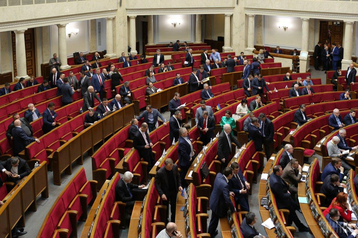 В Раде потребовали объяснений за задержания майданівця Ивана Бубенчика УНИАН