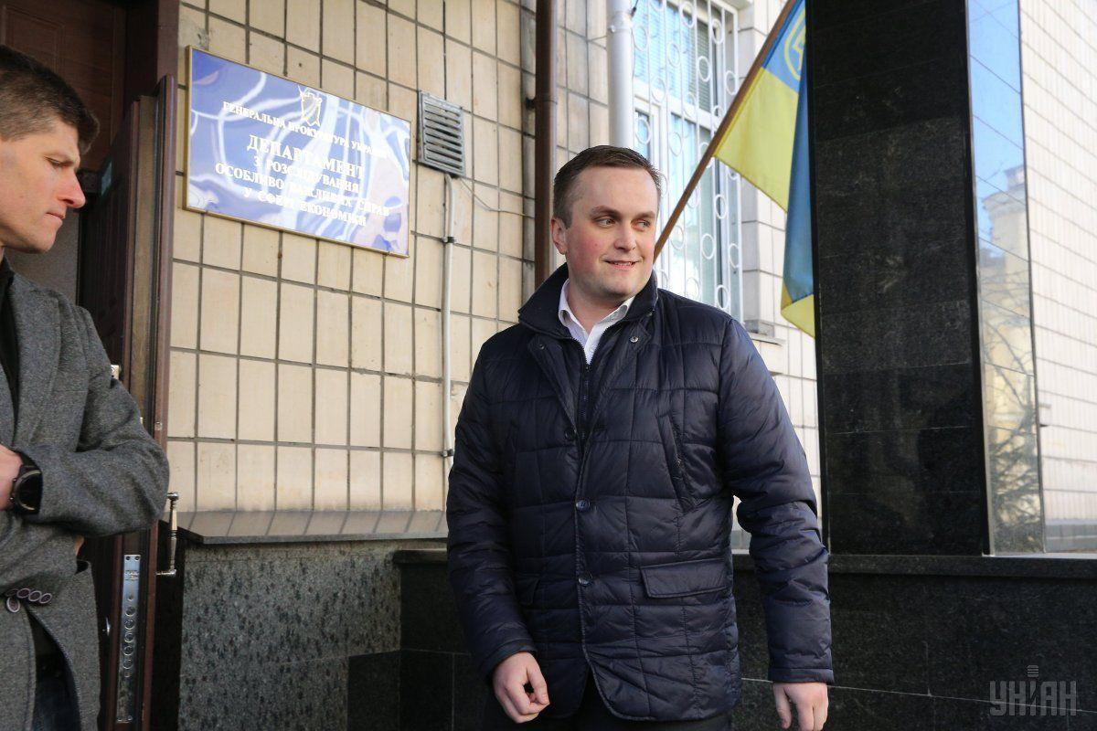 Холодницького звинувачують у вчиненні дій, що порочать звання прокурора / фото УНІАН