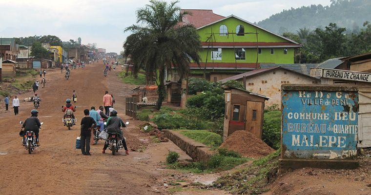 Демократическая Республика Конго / илюстративне фото, ex-all.ru
