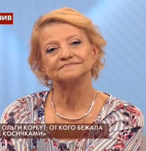Тренер Ренальд Кныш меня просто изнасиловал— Ольга Корбут
