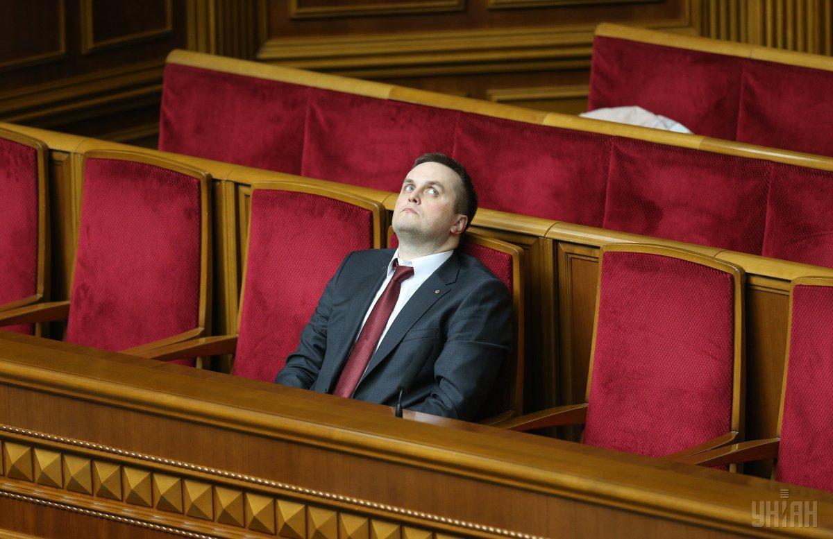 Назар Холодницький під час виступу Артема Ситника / фото УНІАН