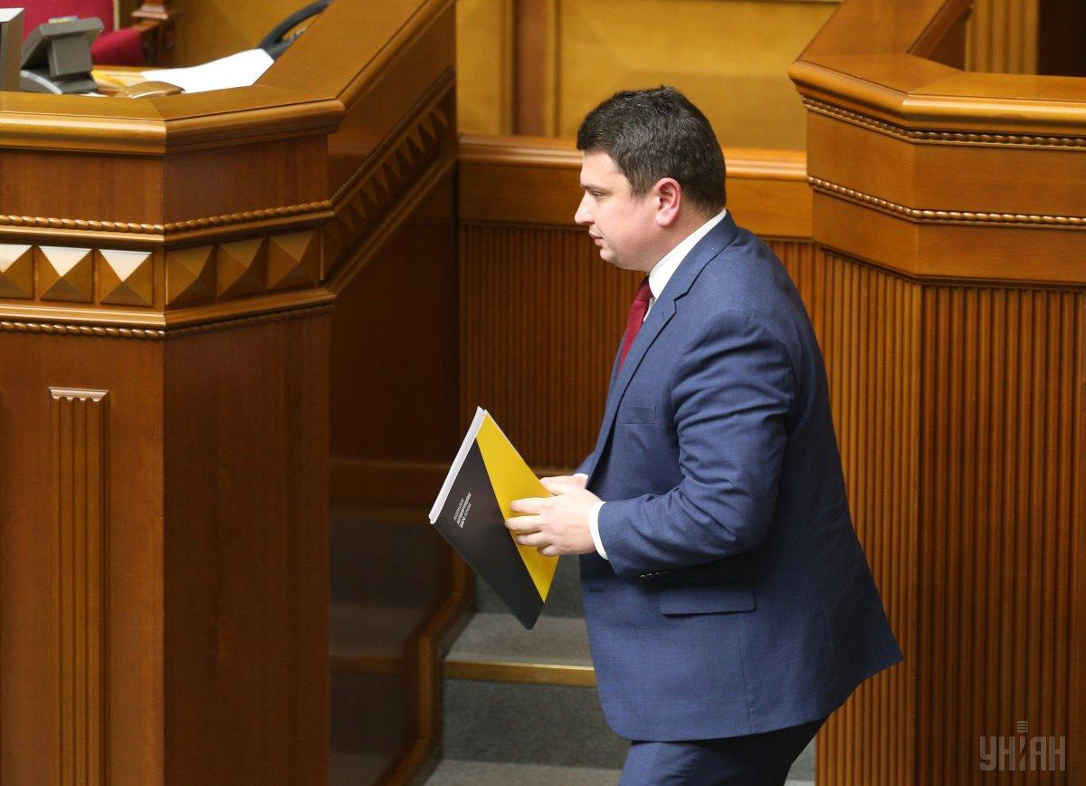 Нардепы зарегистрировали постановление об увольнении Сытника / фото УНИАН