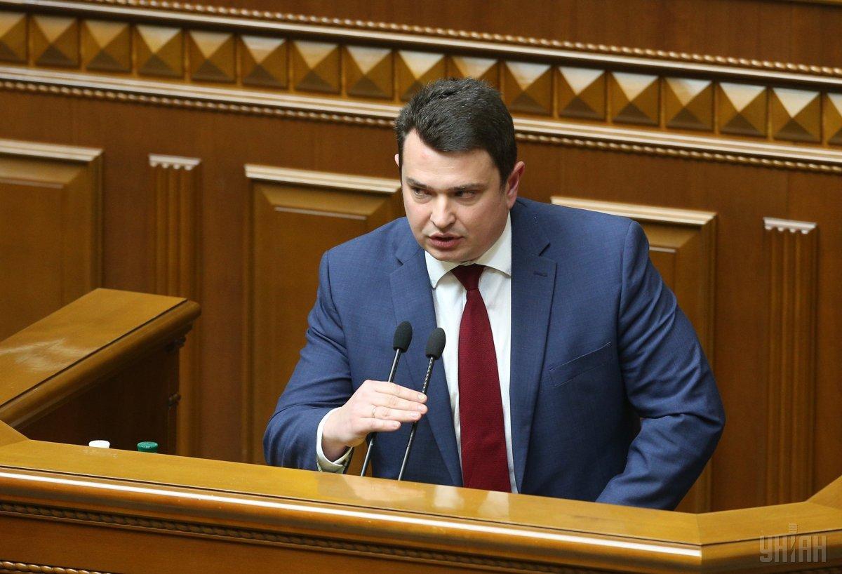 Высший антикоррупционный суд является постоянно действующим высшим специализированным судом в системе судоустройства Украины / фото УНИАН