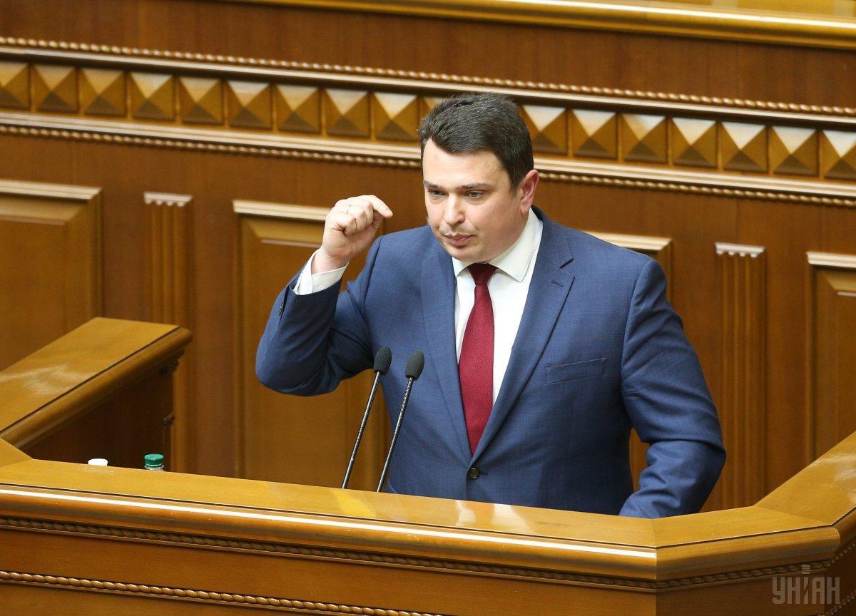 Процессуальное руководство в деле будет осуществлять Генеральная прокуратура / фото УНИАН