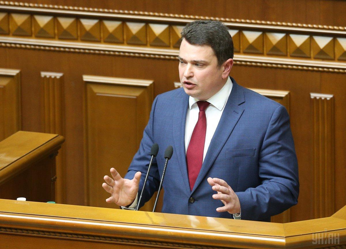Сытник прокомментировал конфликт с САП / фото УНИАН