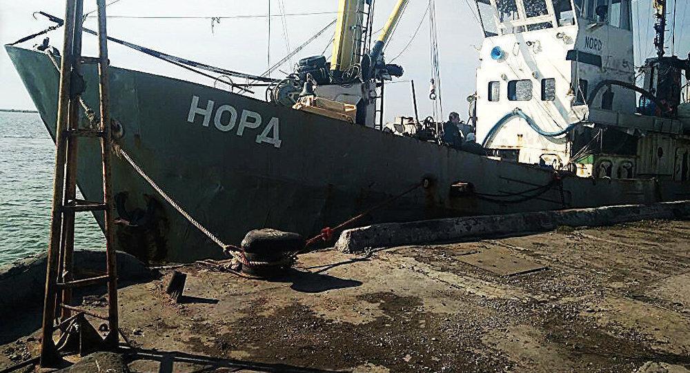 Українські прикордонники затримали риболовецьке судно-порушник «Норд» під прапором РФ у березні / Скріншот
