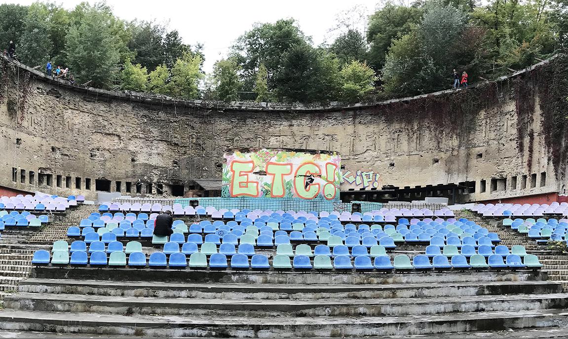 Київські архітектори створили проект реконструкції Зеленого театру / paintit.com.ua
