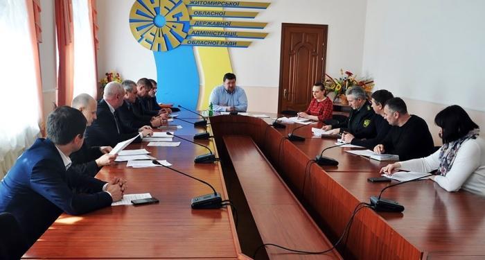 В заседании приняли участие представители структурных подразделений ОГА / фото oda.zt.gov.ua