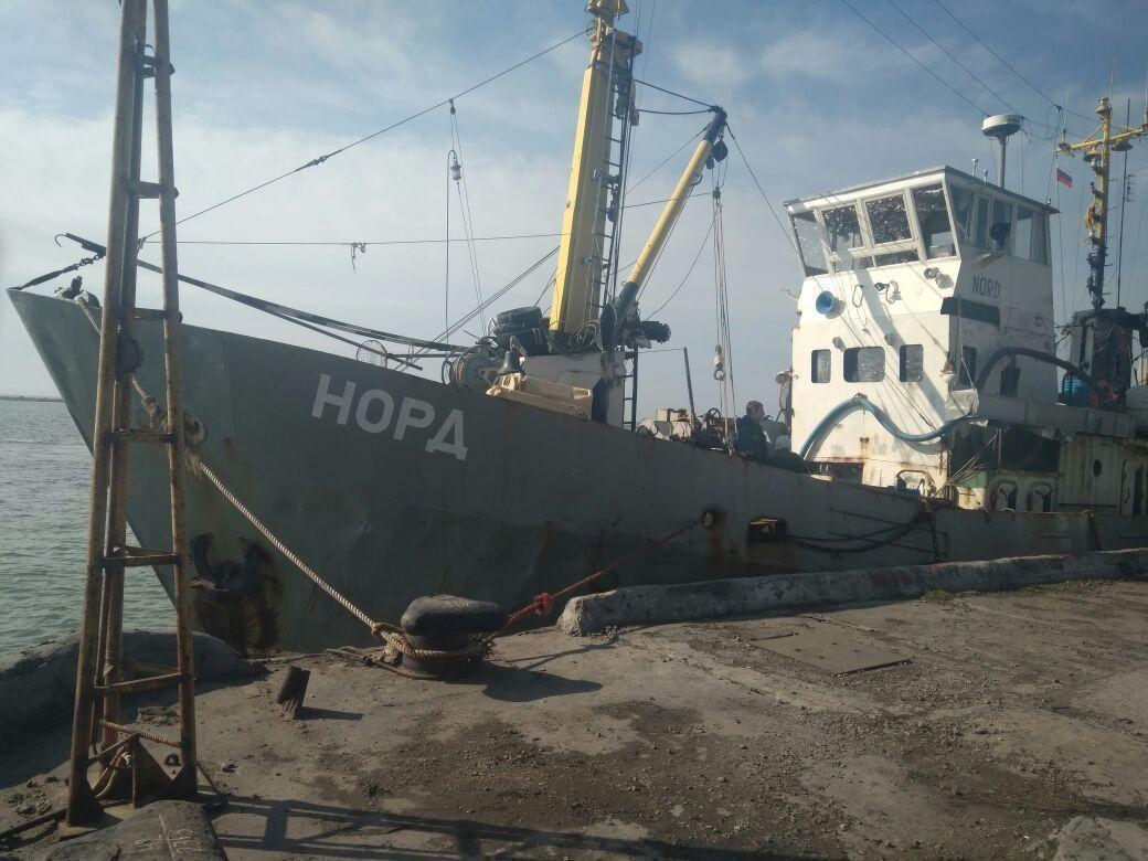 Судно с экипажем было отконвоировано в порт Бердянска / фото dpsu.gov.ua