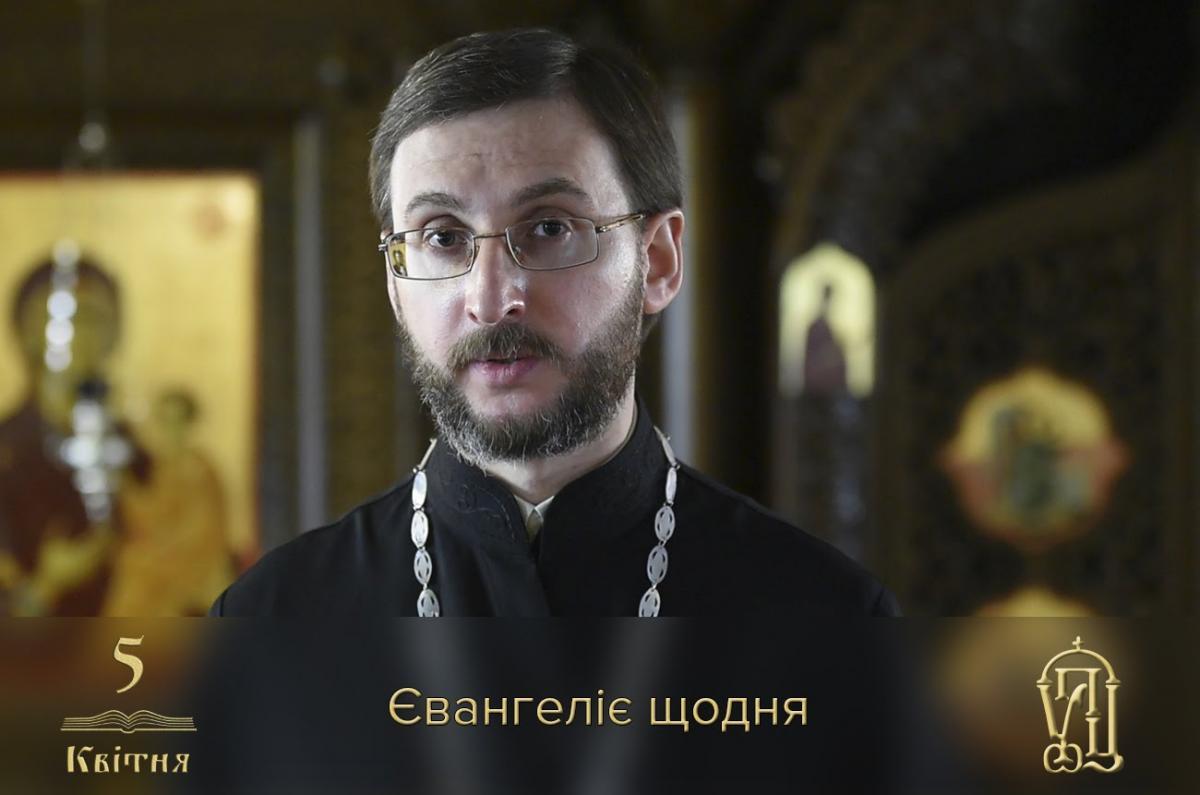 Протоиерей Игорь Базаринський